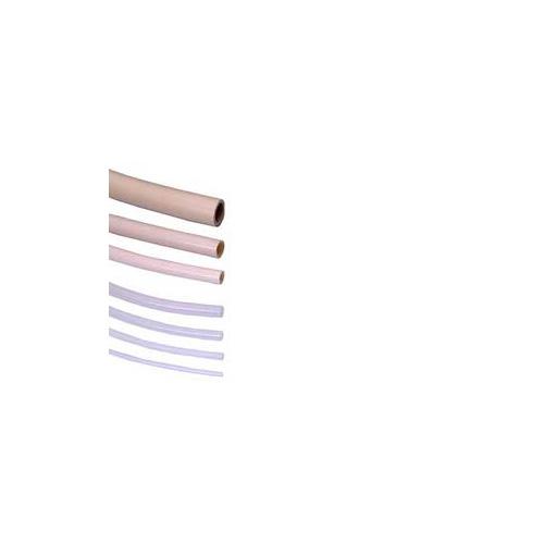 Náhľad produktu - Silikonová hadička 15/11 mm