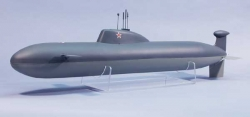 Náhľad produktu - Akula ponorka 838mm