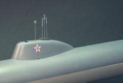 Akula ponorka 838mm