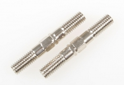 Náhľad produktu - Horní spojovačky, zadní, 2ks. ER-1