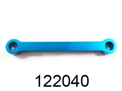Náhľad produktu - Alu akerman spojovacia tyč, modrá, 1ks