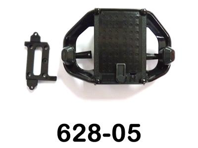 Náhľad produktu - Držák baterie - Himoto RAPTOREX
