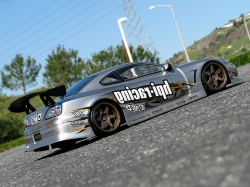 Karoséria číra Nissan Silvia (200 mm)