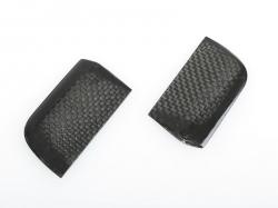 Náhľad produktu - Griffin 450 - Uhlíkové stabilizační plošky