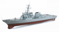 1:100 Americký torpédoborec ARLEIGH BURKE