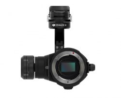 Kamera X5 se závesom pre Inspire (bez objektivu)