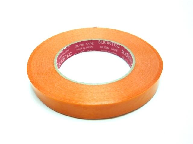 View Product - Upevňovací páska 17mm (oranžová)