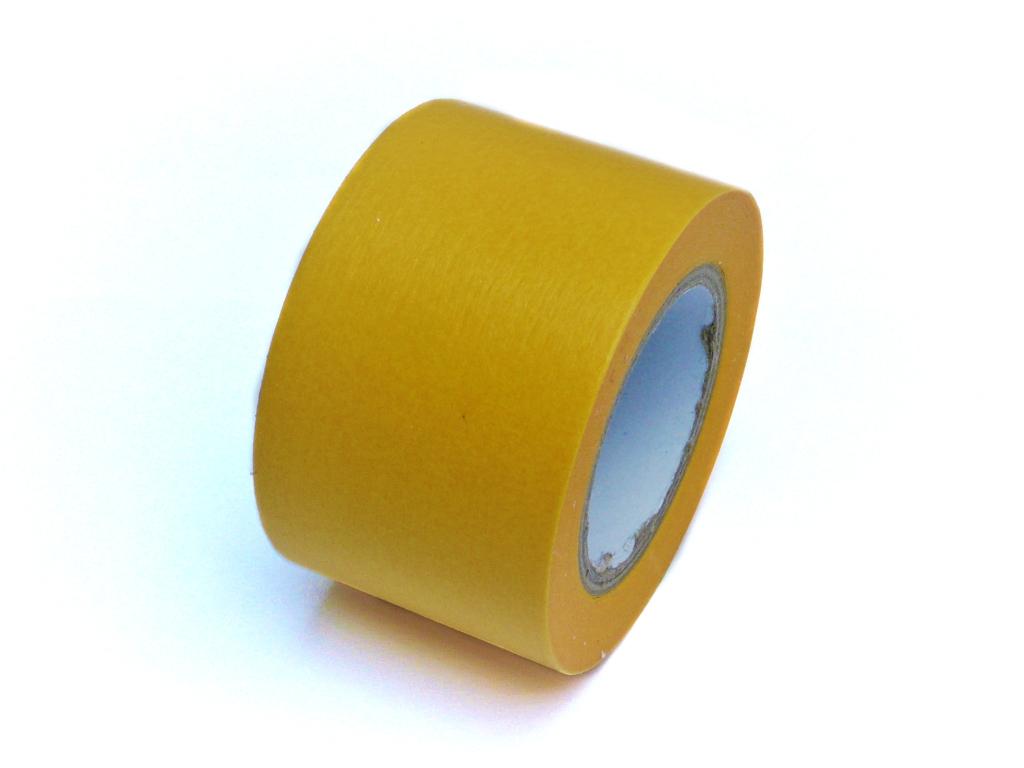 Náhled produktu - Maskovací páska 40mm